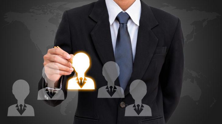 タレントマネジメントシステムの選び方 / 自社に最適なツールはどれ?