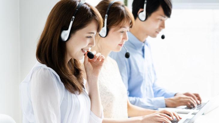 テレワーク導入にも最適!電話代行サービス徹底比較