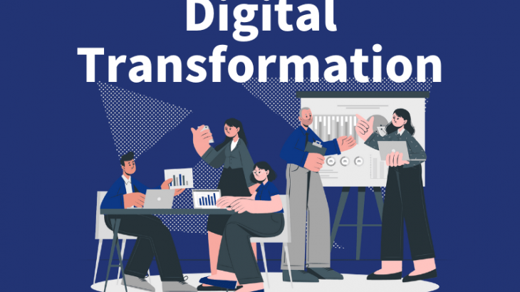 digital-transformation-challenge