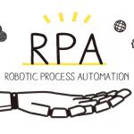 RPAが定着しない?導入時から現場へ定着させる方法を解説