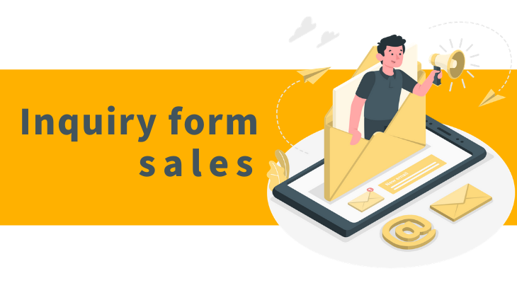 Inquiry-form-sales-tool
