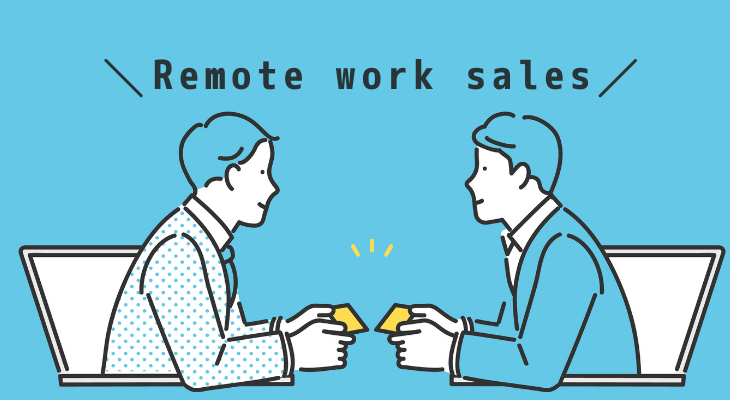 remote-work-sales-tool