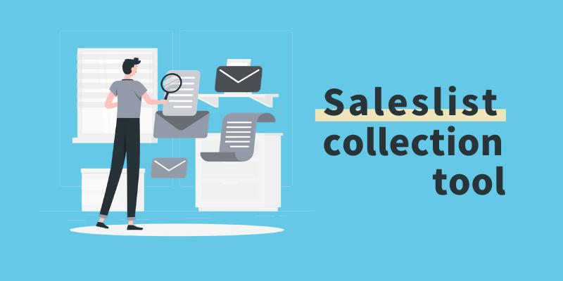 営業リスト自動作成ツールを利用して効率化!ツールを比較