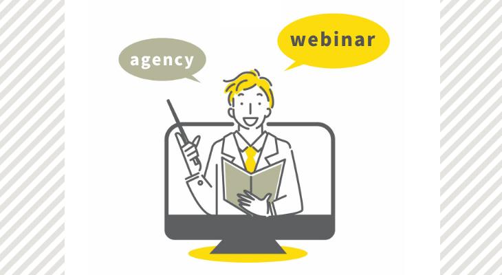 webinar-agency